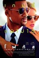 Focus - Thai Movie Poster (xs thumbnail)
