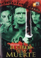 Amazons and Gladiators - Mexican DVD cover (xs thumbnail)