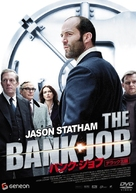 The Bank Job - Japanese Movie Cover (xs thumbnail)