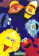 """Sesame Street"" - Movie Cover (xs thumbnail)"