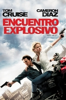 Knight and Day - Argentinian Movie Cover (xs thumbnail)