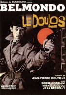 Le doulos - French Movie Poster (xs thumbnail)
