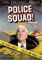 """""""Police Squad!"""" - DVD movie cover (xs thumbnail)"""