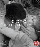 Goto, l'île d'amour - British Blu-Ray cover (xs thumbnail)