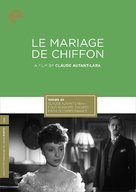 Mariage de Chiffon, Le - DVD movie cover (xs thumbnail)