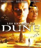 """Children of Dune"" - French Blu-Ray movie cover (xs thumbnail)"