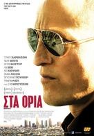 Rampart - Greek Movie Poster (xs thumbnail)