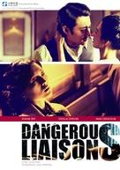 Wi-heom-han gyan-gye - DVD cover (xs thumbnail)