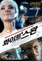 Assassins Run - South Korean Movie Poster (xs thumbnail)