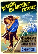 The View from Pompey's Head - French Movie Poster (xs thumbnail)
