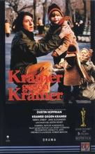 Kramer vs. Kramer - German Movie Cover (xs thumbnail)