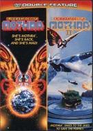 Mosura - DVD cover (xs thumbnail)