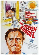 The Prisoner of Second Avenue - German Movie Poster (xs thumbnail)