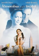 Maid in Manhattan - Hungarian Movie Cover (xs thumbnail)