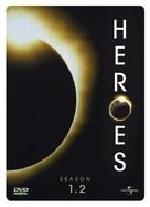 """Heroes"" - German poster (xs thumbnail)"