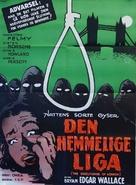 Der Henker von London - Danish Movie Poster (xs thumbnail)
