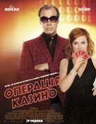 The House - Ukrainian Movie Poster (xs thumbnail)