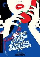 Mujeres Al Borde De Un Ataque De Nervios - DVD cover (xs thumbnail)