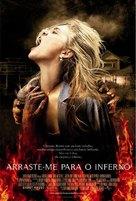 Drag Me to Hell - Brazilian Movie Poster (xs thumbnail)