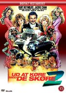 Cannonball Run 2 - Danish DVD movie cover (xs thumbnail)