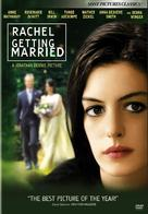 Rachel Getting Married - DVD movie cover (xs thumbnail)