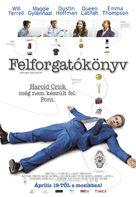 Stranger Than Fiction - Hungarian Movie Poster (xs thumbnail)