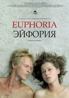 Eyforiya - Russian poster (xs thumbnail)