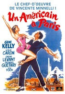 An American in Paris - French Re-release movie poster (xs thumbnail)