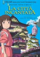 Sen to Chihiro no kamikakushi - Italian Movie Poster (xs thumbnail)
