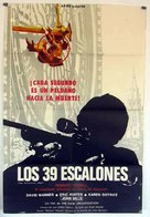 The Thirty Nine Steps - Argentinian Movie Poster (xs thumbnail)