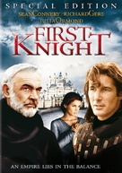 First Knight - Movie Cover (xs thumbnail)