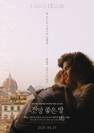 A Room with a View - South Korean Movie Poster (xs thumbnail)