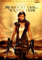 Resident Evil: Extinction - French Movie Cover (xs thumbnail)