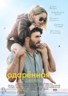 Gifted - Russian Movie Poster (xs thumbnail)
