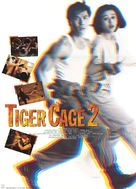 Tiger Cage 2 - Movie Poster (xs thumbnail)