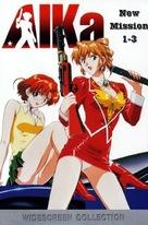 Aika - DVD cover (xs thumbnail)