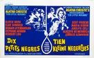 Ein unbekannter rechnet ab - Belgian Movie Poster (xs thumbnail)