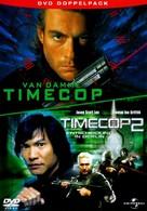 Timecop - German DVD cover (xs thumbnail)
