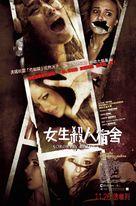 Sorority Row - Hong Kong Movie Poster (xs thumbnail)