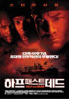 Half Past Dead - South Korean Movie Poster (xs thumbnail)