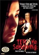 Telmisseomding - poster (xs thumbnail)