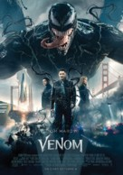 Venom - Argentinian Movie Poster (xs thumbnail)