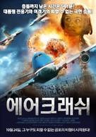Air Collision - South Korean Movie Poster (xs thumbnail)