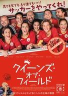 Une belle équipe - Japanese Movie Poster (xs thumbnail)