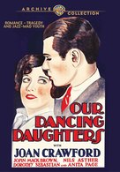 Our Dancing Daughters - Movie Cover (xs thumbnail)