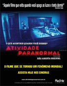 Paranormal Activity - Brazilian Movie Poster (xs thumbnail)