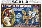 Indische Grabmal, Das - Belgian Movie Poster (xs thumbnail)