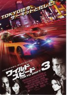The Fast and the Furious: Tokyo Drift - Japanese Movie Poster (xs thumbnail)