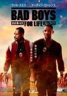 Bad Boys for Life - Japanese Movie Poster (xs thumbnail)