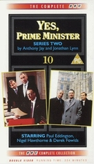 """""""Yes, Prime Minister"""" - British VHS movie cover (xs thumbnail)"""
